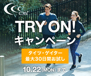 C3fit_180921_cpn