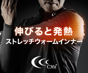 C3fit_1811_3_ストレッチ