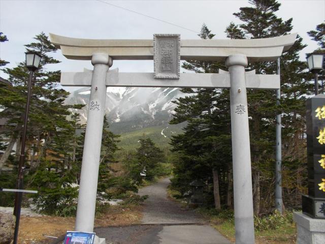 山 神社 御嶽