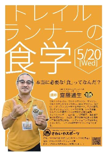 大学 食堂の求人 - 東京都  