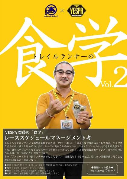 求人ボックス 学食 調理補助の仕事・求人 - 東京都