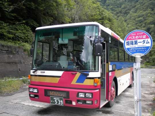 しずてつジャストラインが、夏季期間限定で事前予約制の路線バス ...
