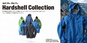 マムートストア Hardshell Collection