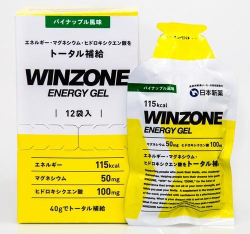 日本 新薬 プロテイン