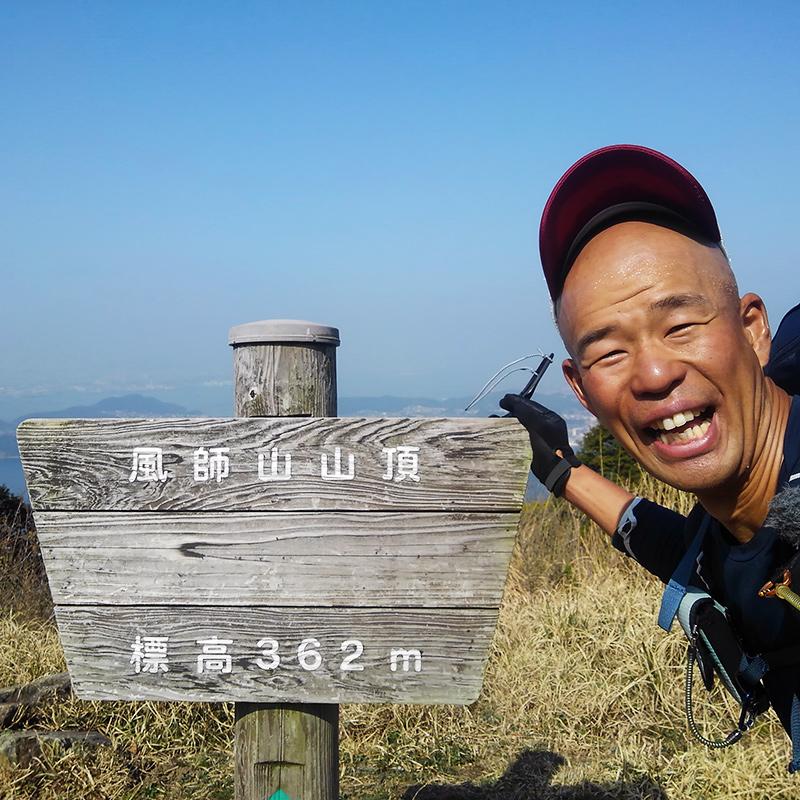 陽気 田中