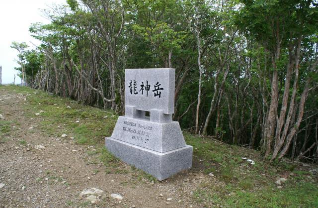 龍神岳 - りゅうじんだけ:標高1,382m-東海・北陸・近畿 - Yamakei Online / 山と溪谷社