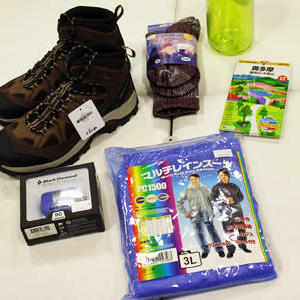 初めての登山、何はともあれ購入すべき登山用具は「登山靴」