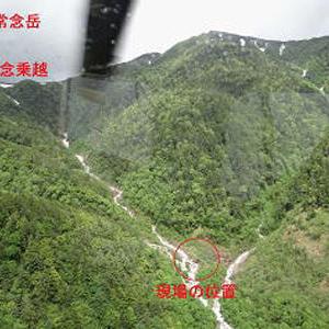 単独登山中はアクシデントに十分な備えを。 島崎三歩の「山岳通信」 第78号