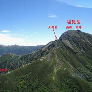 本格的な夏山シーズンを迎え山岳遭難が多発、遭難理由もさまざま。 島崎三歩の「山岳通信」 第80、81号